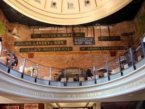 Rotunda of modern Quincy Market